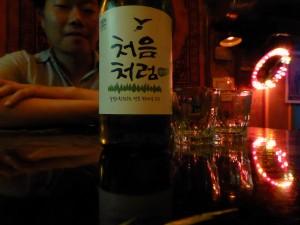 hongdae-bar-seoul