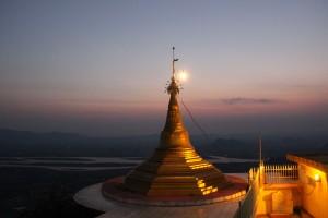 birmanie-hpa-an
